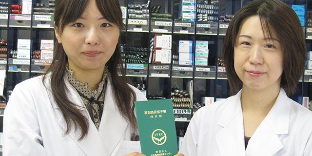 日本薬剤師研修センター(JPEC)研修認定薬剤師