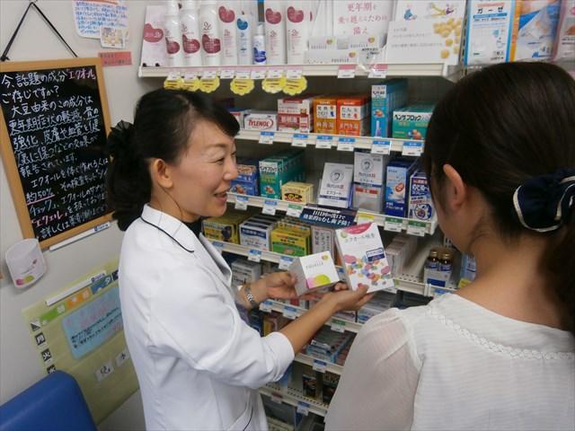 大衆薬・健康食品・サプリメントもご相談ください