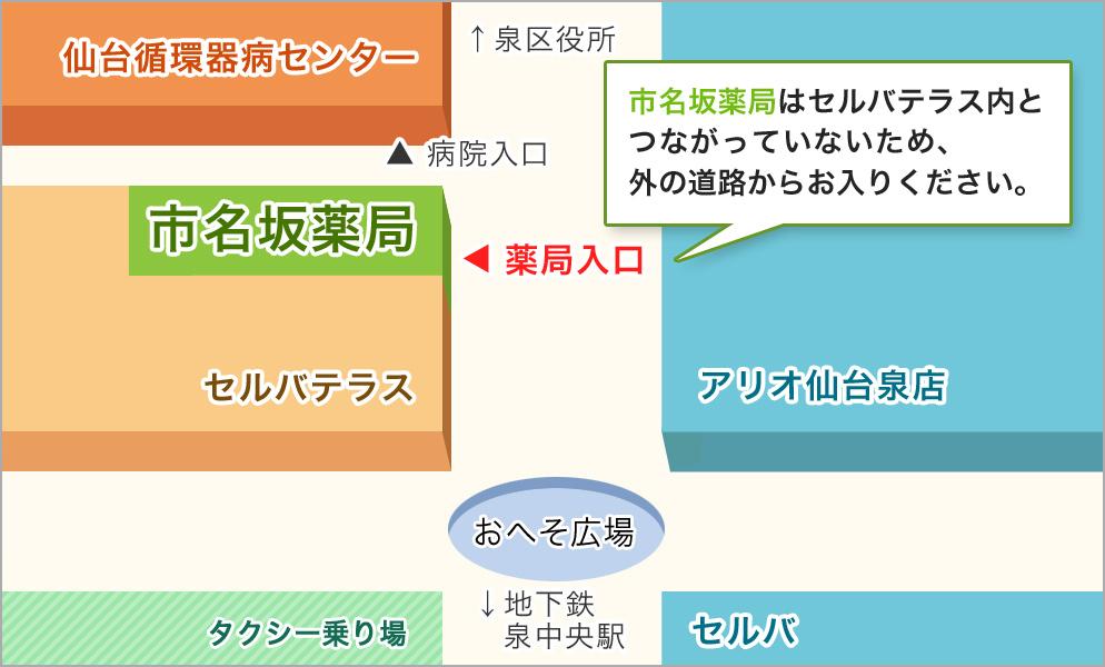 市名坂薬局地図