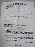 IMG_1291_1