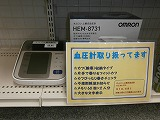 P8230002
