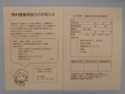 CIMG0635